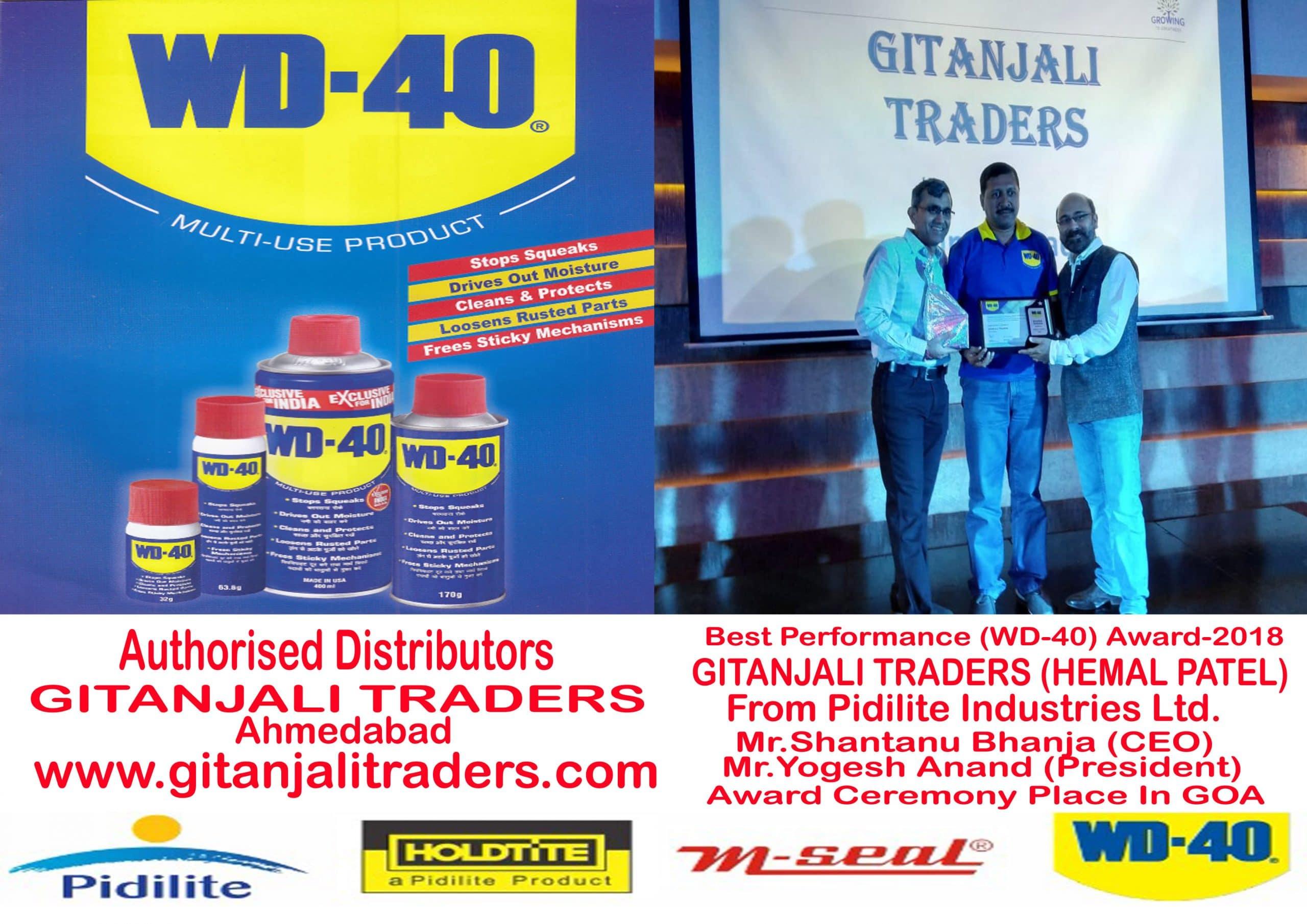 Award, Power tools Exporter